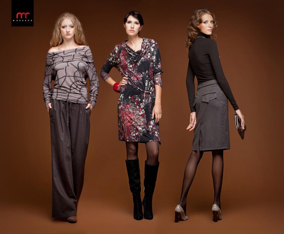 Женская Одежда M