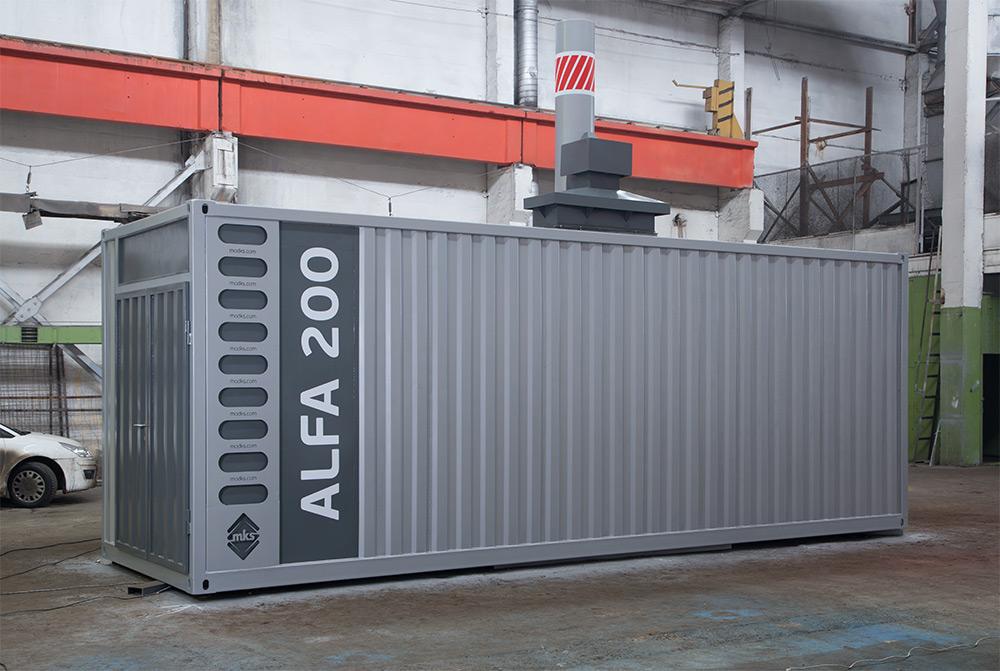 alfa-200.1-before